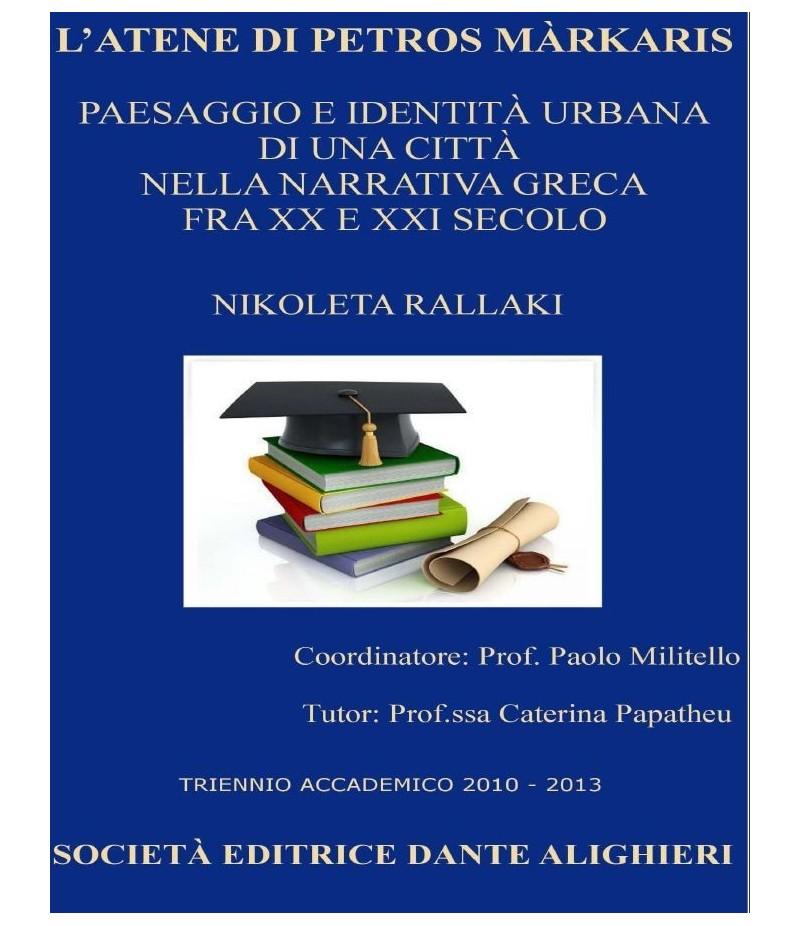 L'ATENE DI PETROS MÀRKARIS - N. Rallaki
