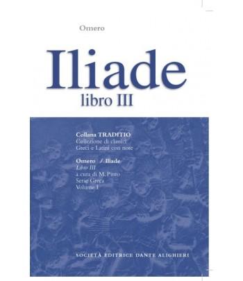 Omero ILIADE libro III a cura di M.Pinto