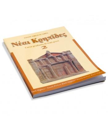 Scarpa G., NEAI KREPIDES Modulo 2