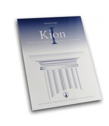Scarpa G., KION Vol. I