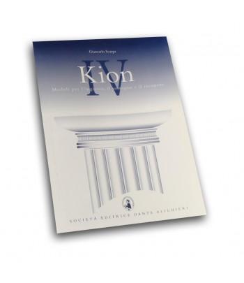Scarpa G., KION Vol. IV