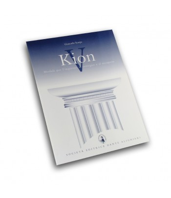 Scarpa G., KION Vol. V